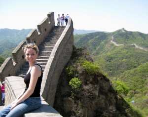 Badaling-bliss