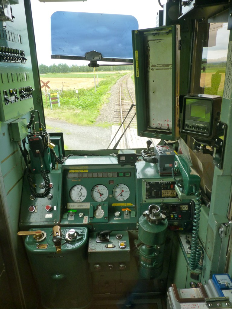 Controls of the Abashiri Kushiro train
