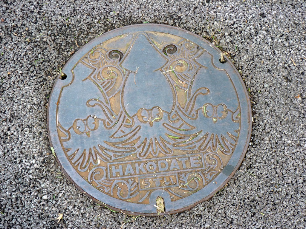 Hakodate Manhole Cover with squid