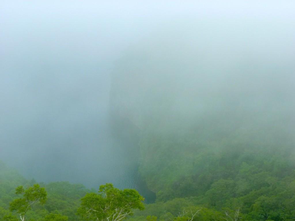 Lake Mashu Fog