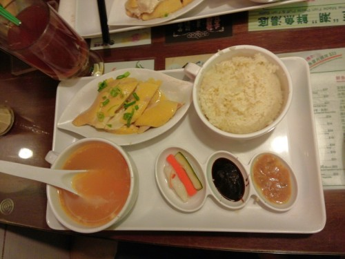 Resituate Hainanese Chicken Rice